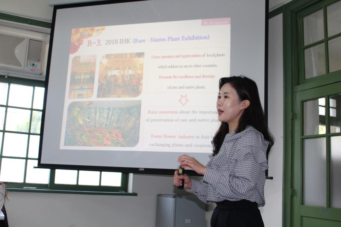 圖1. 韓國代表Hae ri Park說明2018韓國高陽國際園藝博覽會參展細節