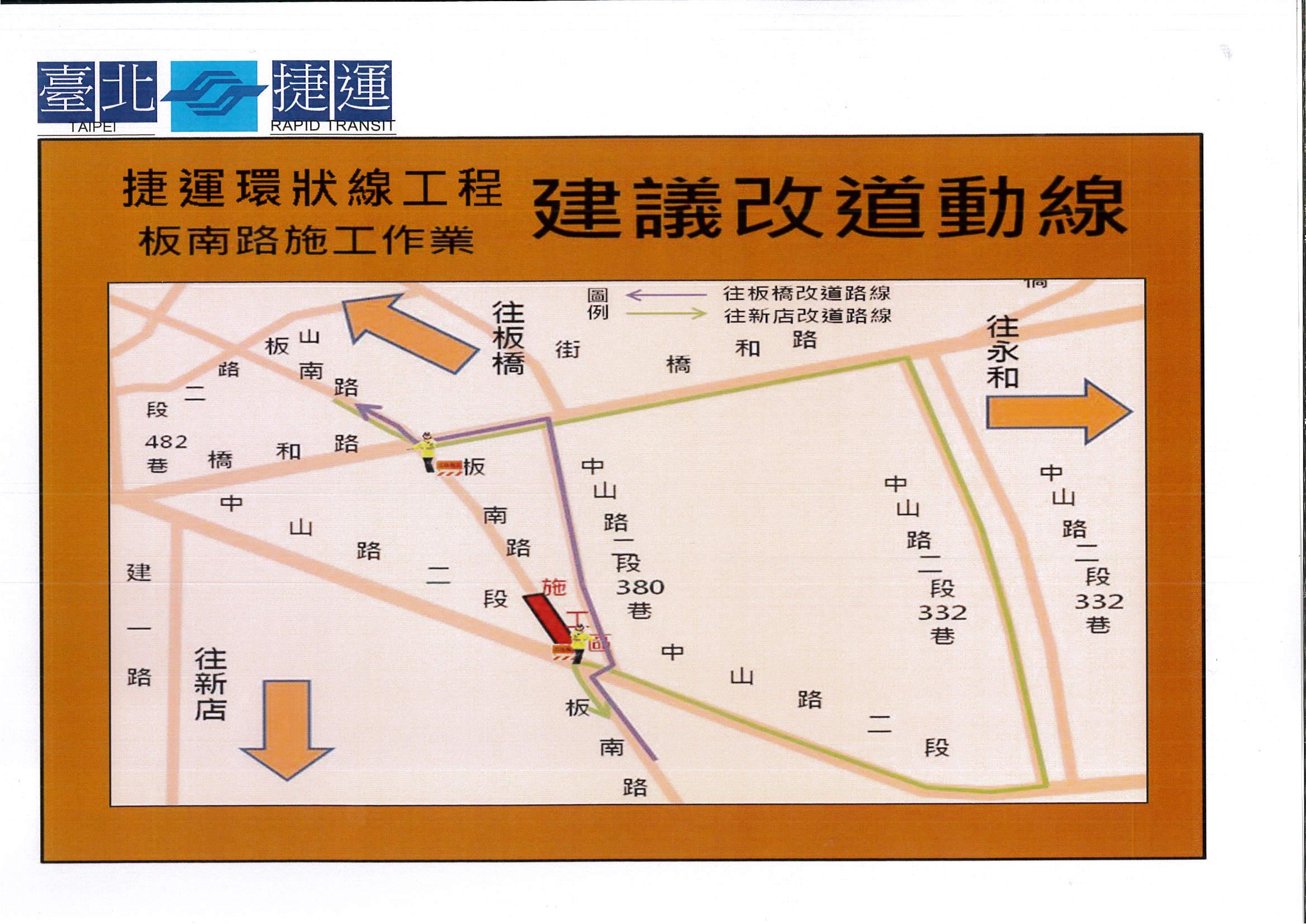 板南路Y12車站、土開吊裝及吊料施工作業交維圖