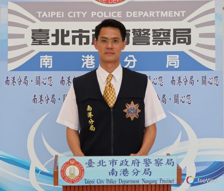 受訪人 南港分局偵查隊隊長陳偉仁