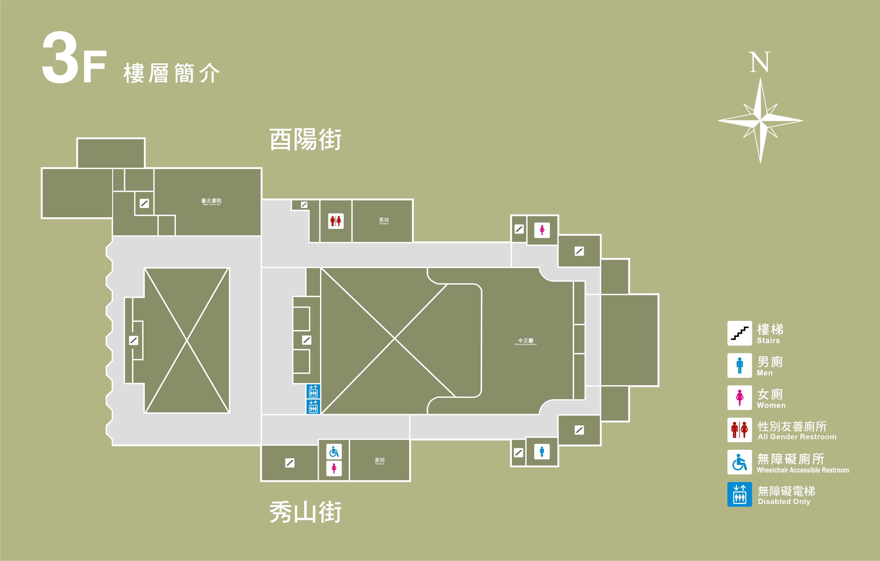 無障礙設施平面圖_3樓