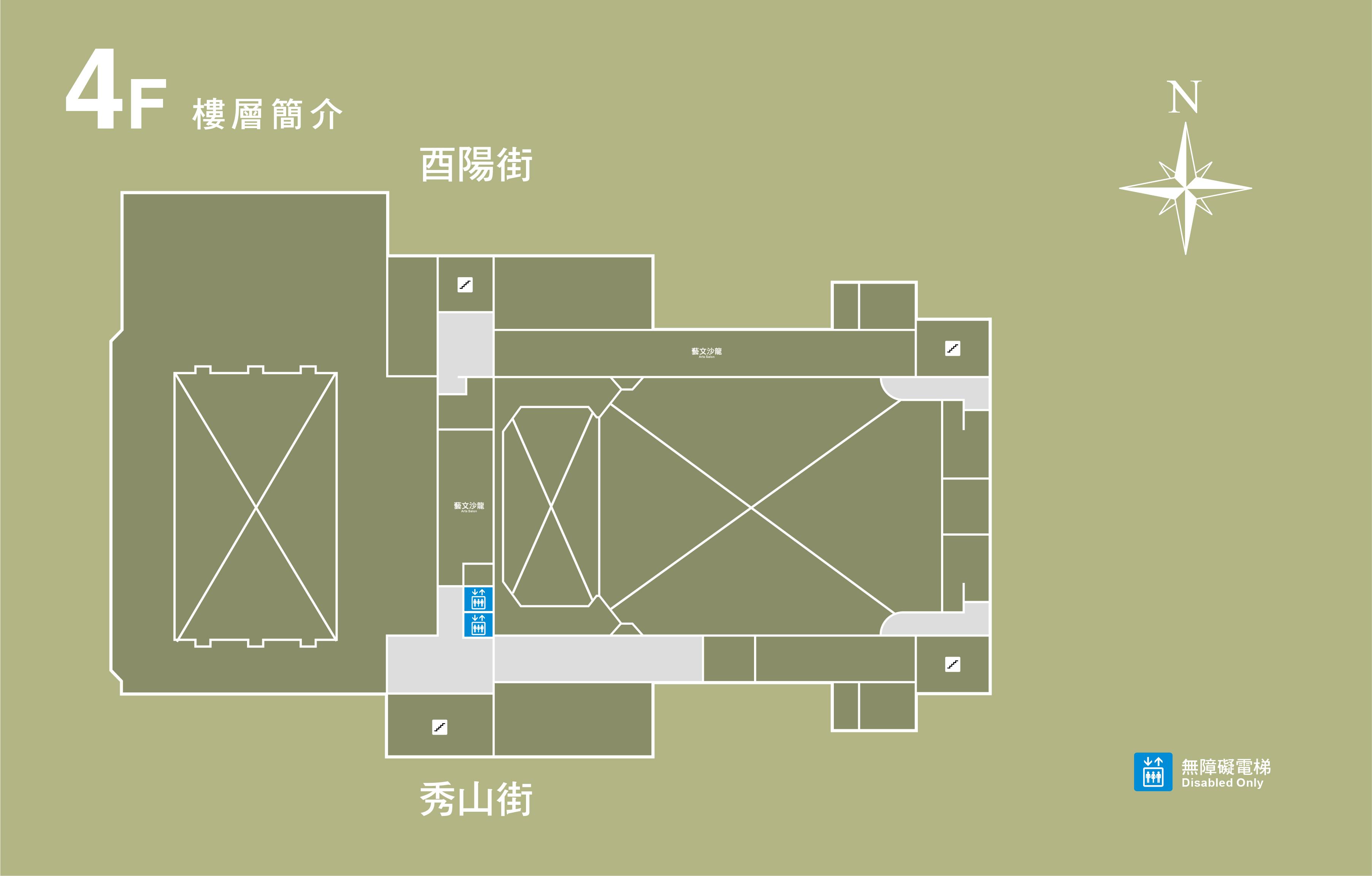 無障礙設施平面圖_4樓