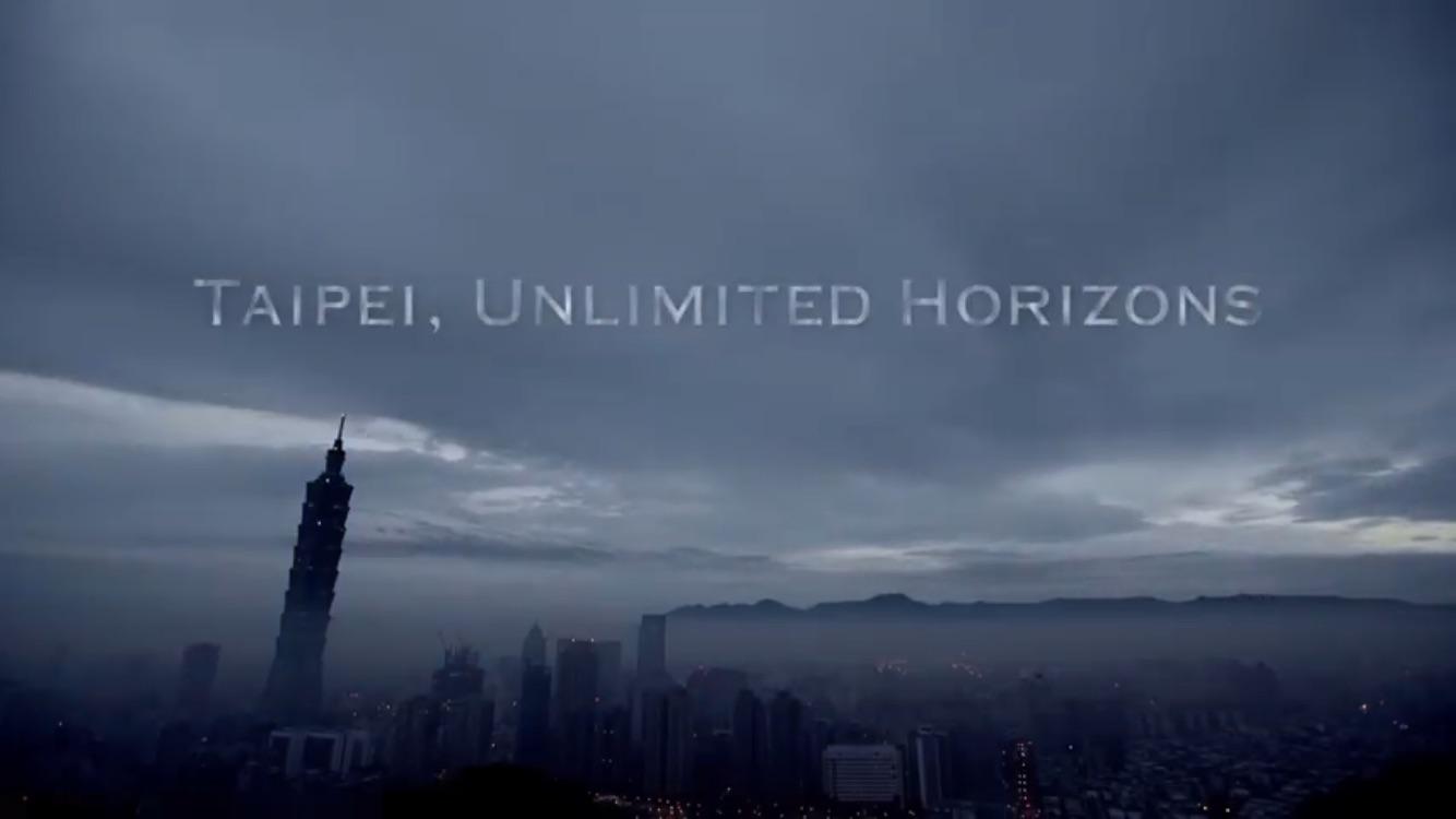 放眼台北 無限視野Taipei