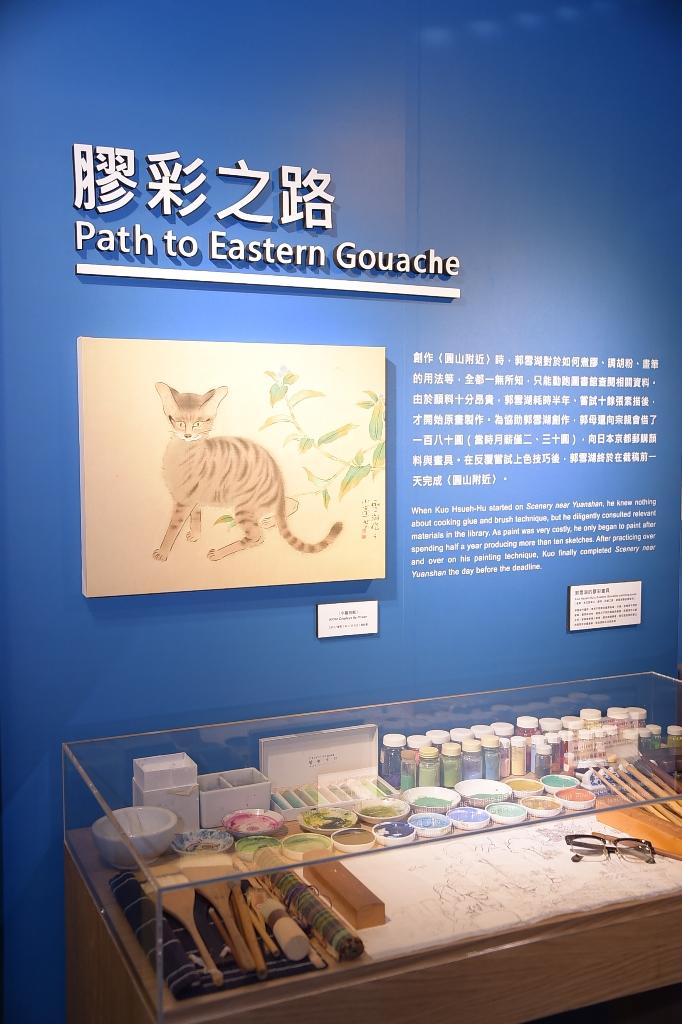 現場展出膠彩畫郭雪湖大師曾經使用的各式膠彩畫具,如繪筆、顏料等