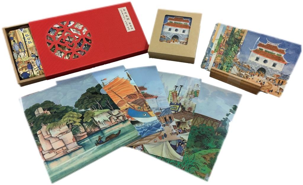 講座當天舉辦有獎問答,獎品包含郭雪湖畫作周邊城市紀念品,如:南街殷賑肩背包、紀念文件夾、2018年精裝紀念桌曆
