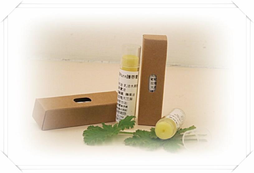 圖2.「精質天然護膚護唇膏(DIY)」課程(攝影謝寶蓮)