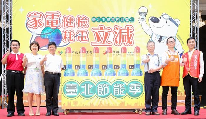 臺北市政府產業發展局局長林崇傑(左三)及能源局專門委員林文信(右三)與105年節能績優廠