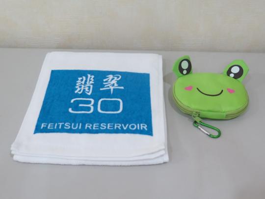 翡翠30 大臺北水源故鄉巡禮活動將贈送參加民眾精美的水資源宣導品。.