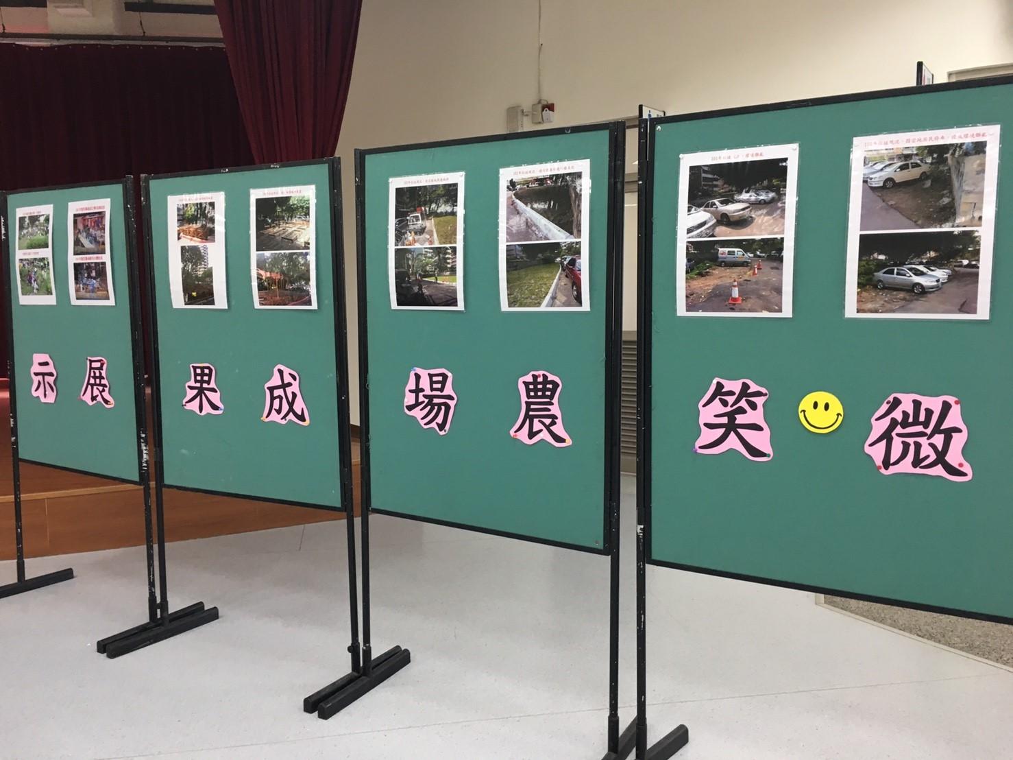 (圖17)林副市長訪視天山里田園基地0