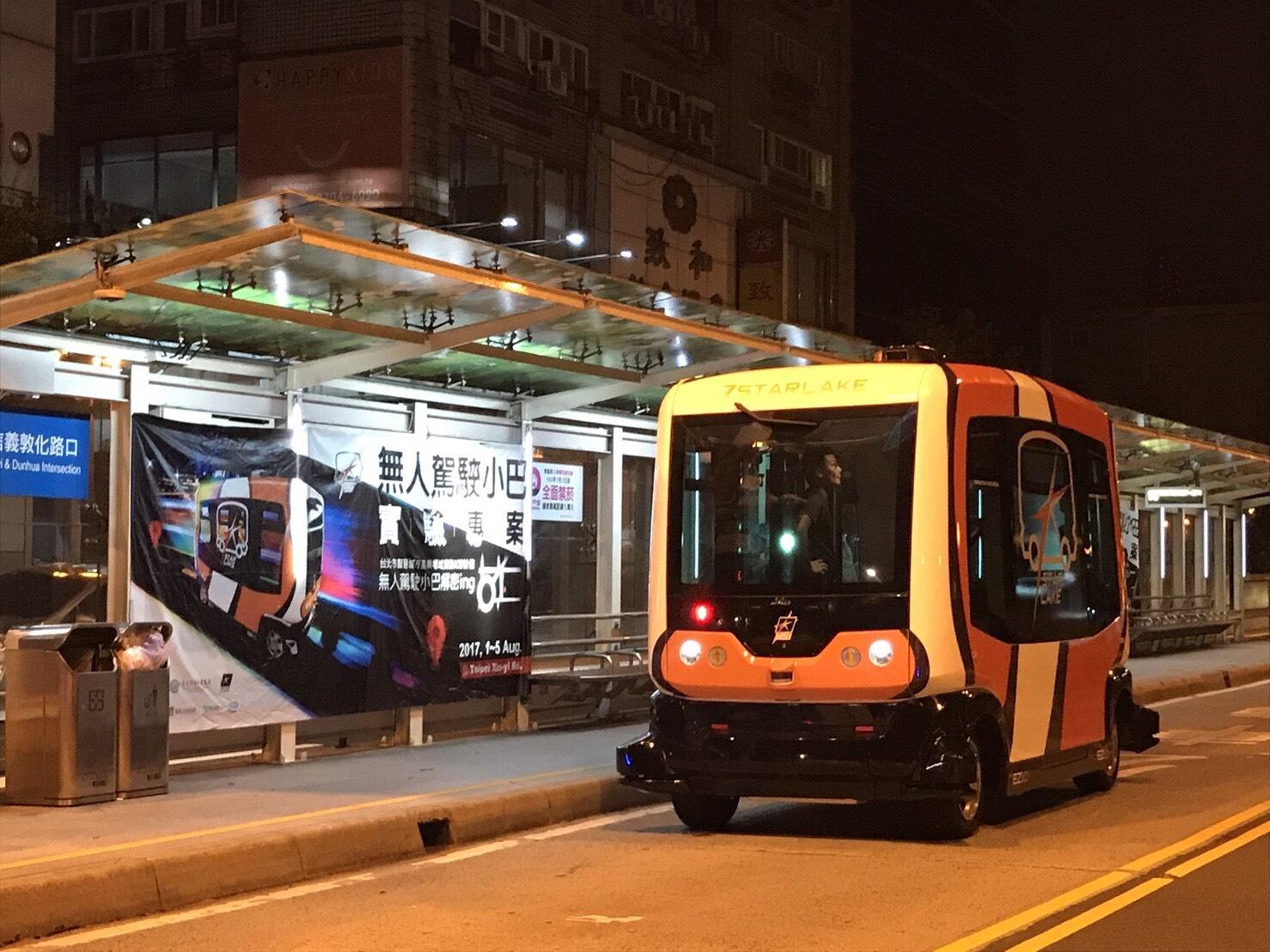 圖3:台北市自駕小巴實驗專案測試