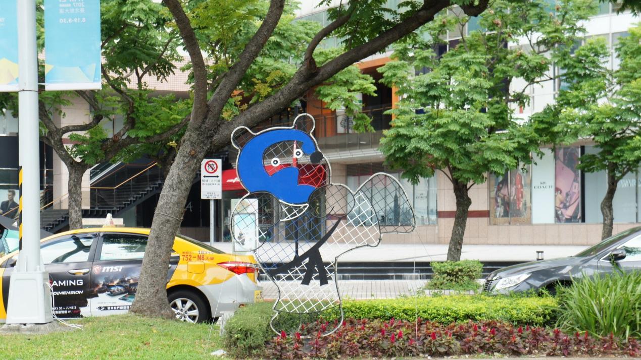 圖7.世大運吉祥物-跆拳熊