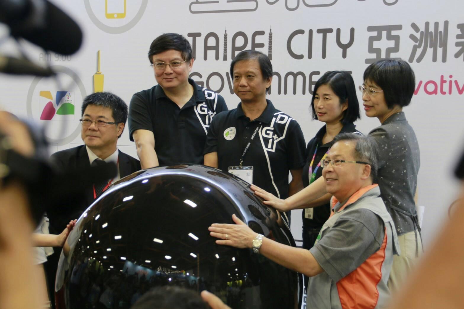 圖說:WCIT 2017「亞洲新創臺北館」今(10)日正式開幕啟動