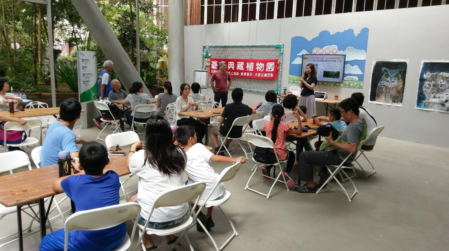 圖7.臺北典藏植物園開辦相關專題攝影講座。