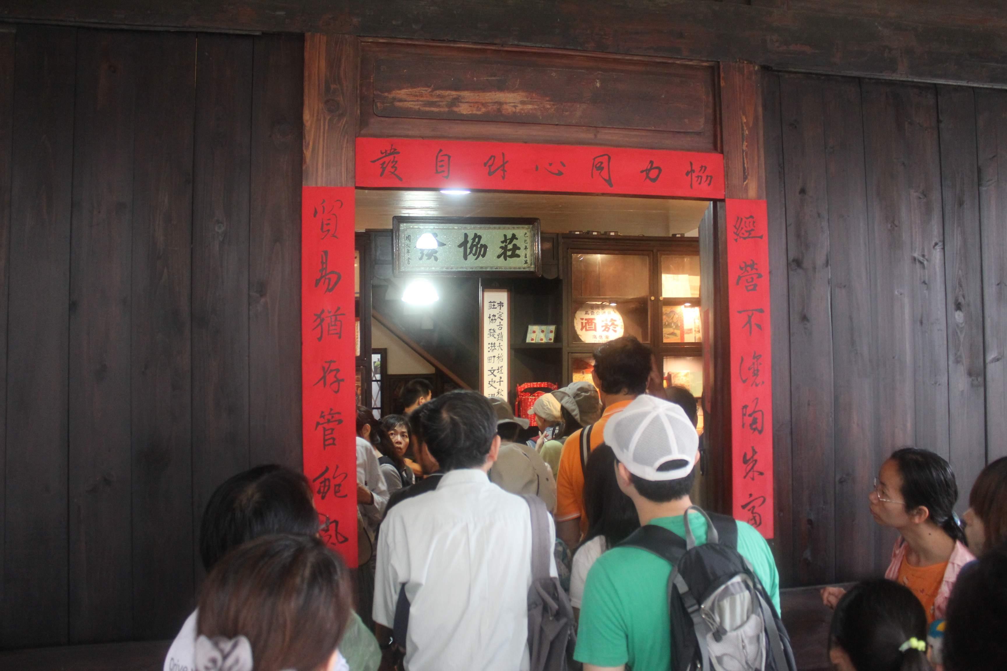 圖表:「臺北茶香~大稻埕的市集」線,民眾參觀莊協發。