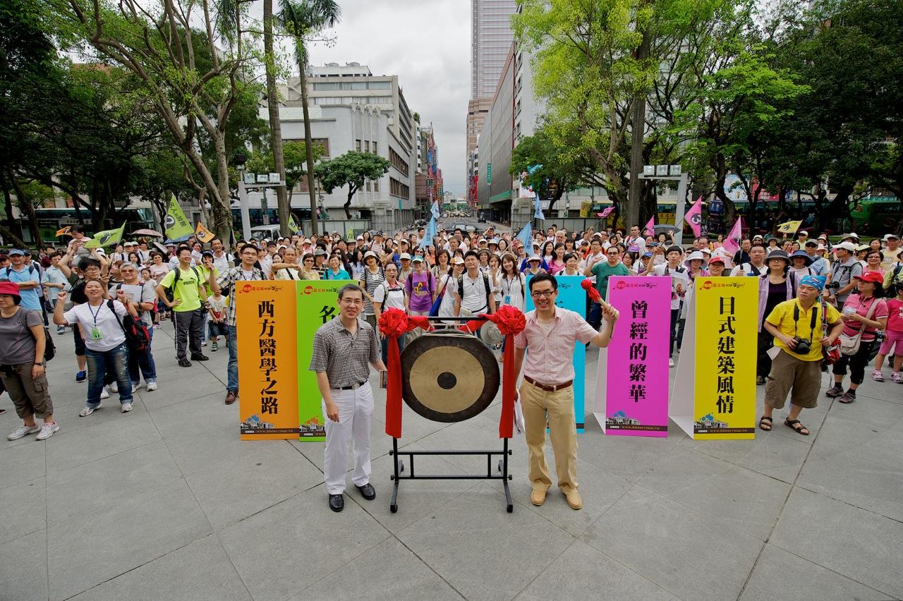 圖表:「史蹟大會師」會師儀式劉維公局長(右)主持開鑼儀式