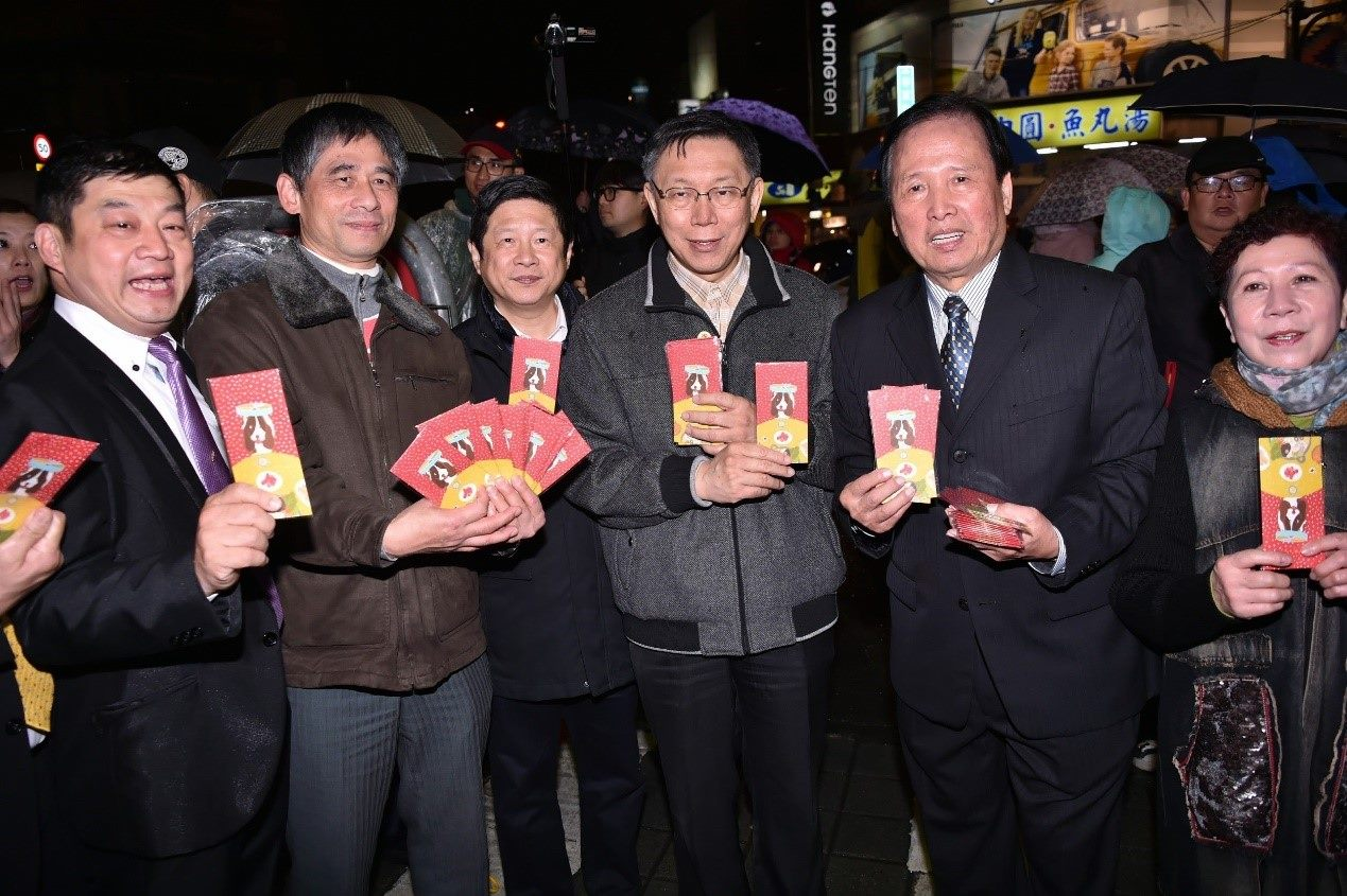 Mayor Visits Xiahai City God Temple, Kicks-off CNY Street Bazaar