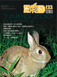 cover of Tipei Zoo Quarterly Vol.122