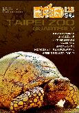 cover of Tipei Zoo Quarterly Vol.125