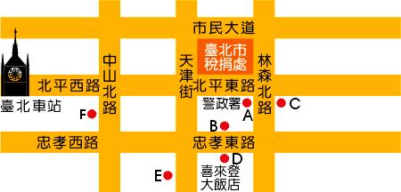 臺北市稅捐稽徵處總處位置圖