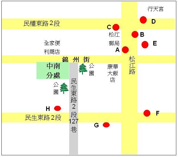 中南分處地理位置圖
