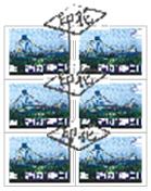 (6)上面4枚稅票未與下面稅票連綴處銷印,亦未與憑證紙面騎縫處銷印。合法之註銷