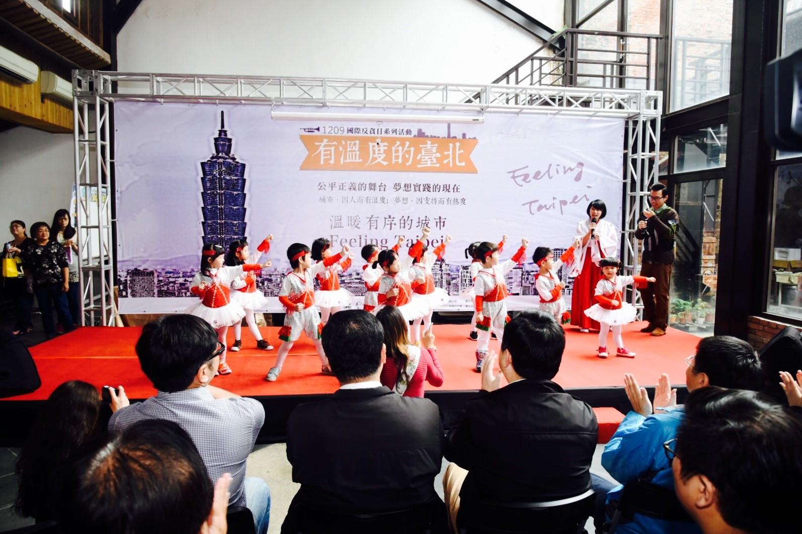 邀請幼兒園學童開幕表演「小小弓箭手」(1-1)