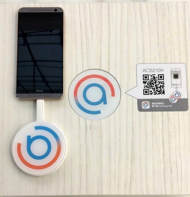 圖二:手機無線充電接收器(左)與充電器平台(中儀科技捐贈)。