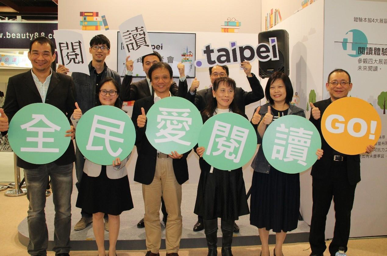 圖說:北市府攜手民間業者一起響應「閱讀.taipei」計畫。