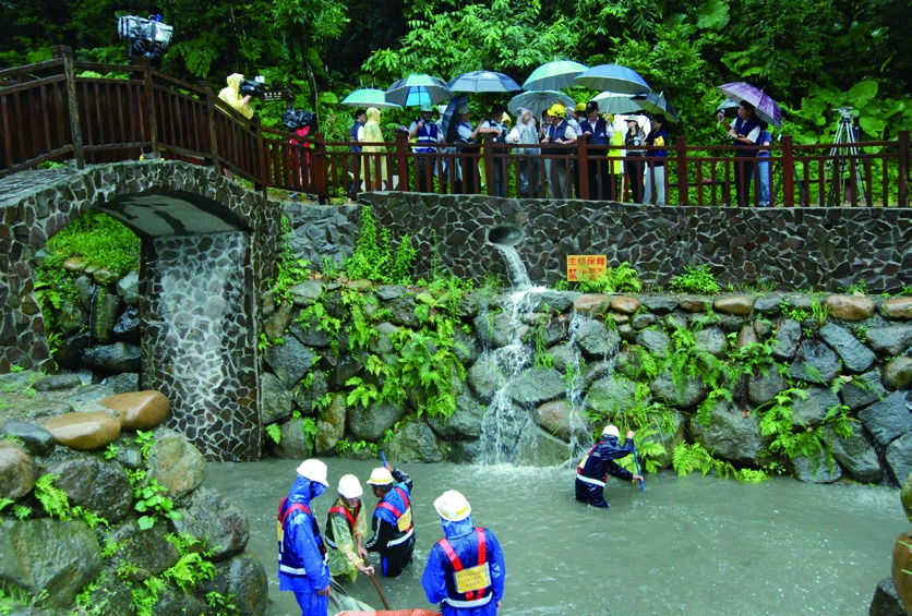 Taipei Disaster Prevention, Resources and Response Supervision Plan