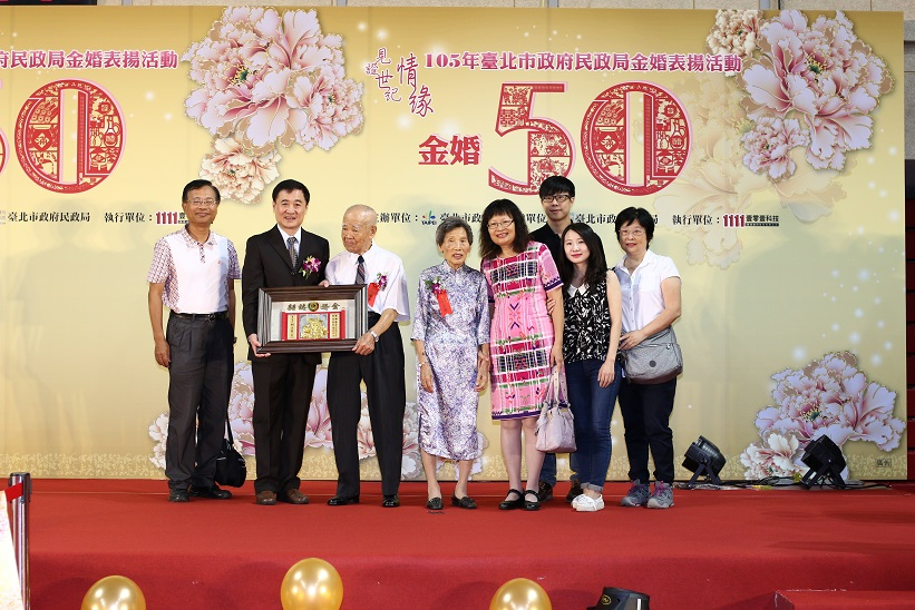 2016 Golden Marriage Celebration in Taipei City -1