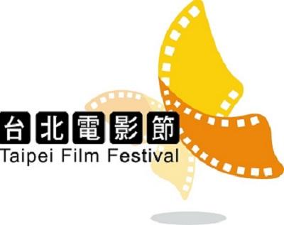 Taipei Film Festival logo