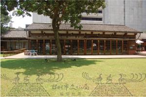 Tsai Jui-yueh Dance Research Institute