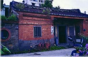 Fanglan Mansion