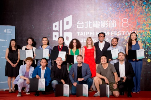 <br/>2. The nominees of the 2016 TFF International New Talent Competition, July 5, 2016. (Photo courtesy of TFF)