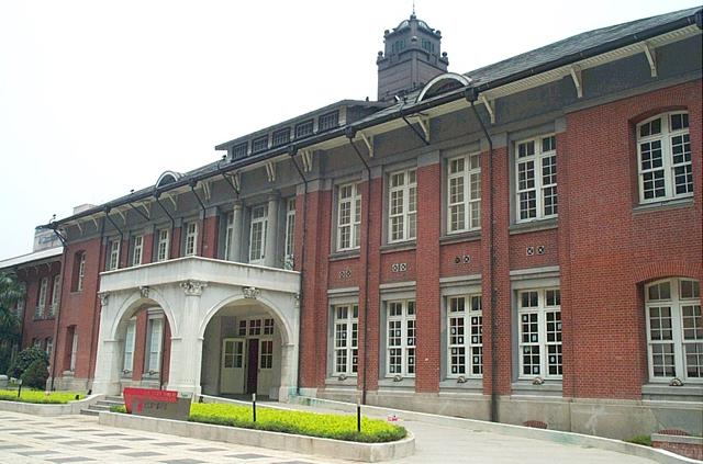 Former Taipei City Hall Building