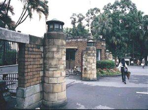 National Taiwan University Main Gate