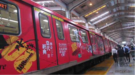 1. One train of Taipei MRT's red line will have its sides decorated with images of productions of Contemporary Legend Theater. (by LRM)
