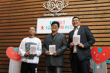 (From left to right) Yan Wei-chih, CEO of project organizer Campobag, Wu Jun-ming, head of the Cultural and Creative Development Division, DOCA, and CITY MARX Chair Jimmy Cheng pose for photos during a press conference, Nov. 14.