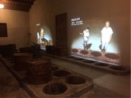 On the first floor, the tea-parching room with a multi-media display. (Photo courtesy of DOCA).