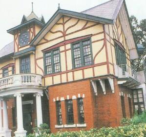 Yuanshan Villa (Taipei Story House)