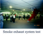 Smoke exhaust system test