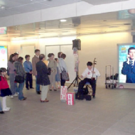 Cultural activity at Taipei MRT