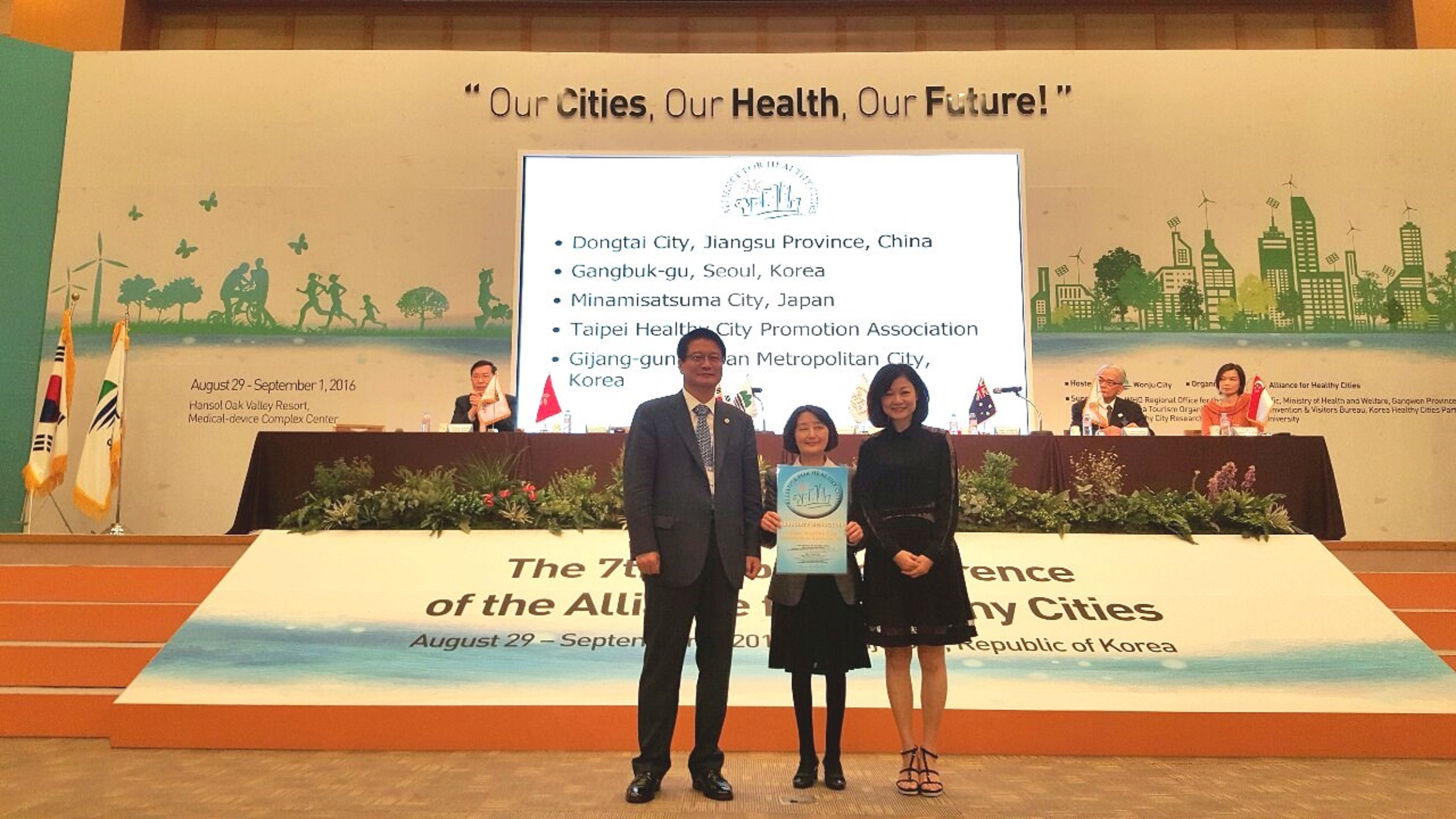 "Taipei City was awarded as Associate Member of AFHC on August 31 at the 7th global conference on the name of ""Taipei Healthy City Promotion Association"", successfully joined the ranks of international healthy city. The Deputy Commissioner of Department of Health Lin Hsiu-lian received the certificate on behalf of the association."