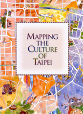 Mapping the Culture of Taipei