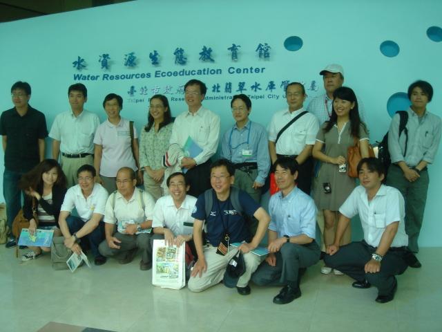 Photo 1 - Japanese scholars and organizers
