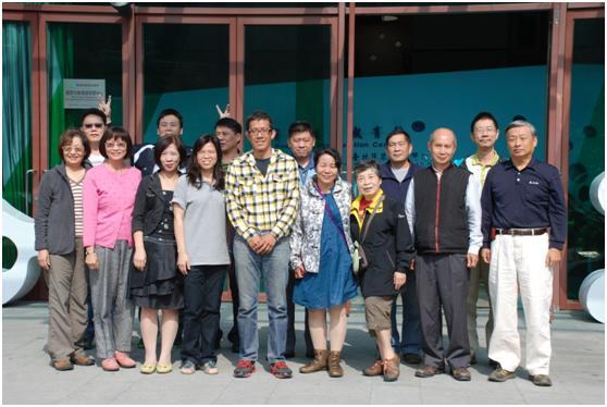 Advanced Volunteer Training Program group photo