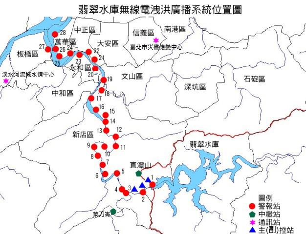 翡翠無線電洩洪廣播系統位置圖