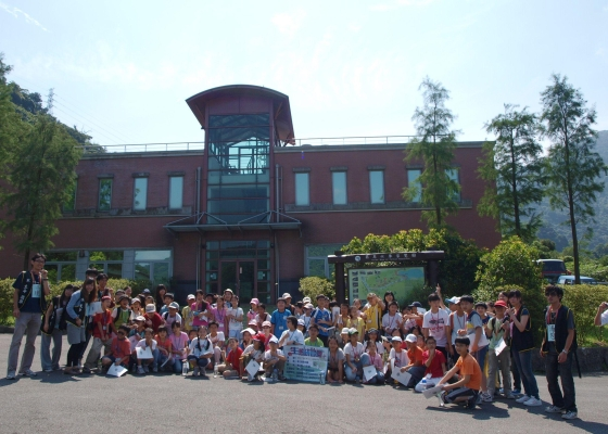 """Ecology camp of Feitsui reservoir (2011)"" held on July 2"
