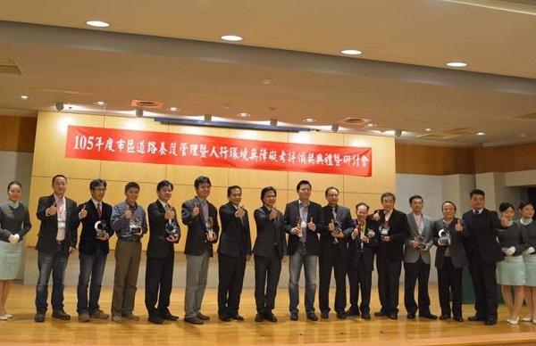 Photo of award-winning representatives