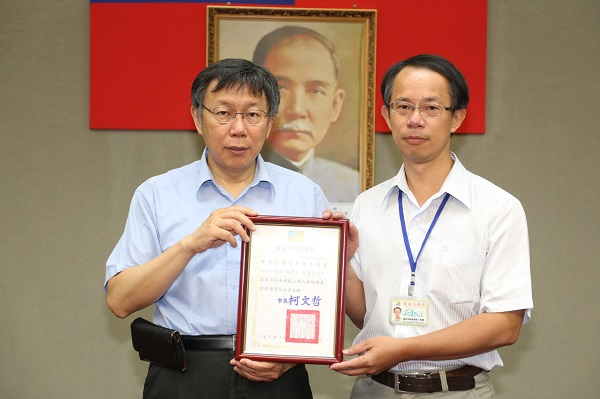 Hui-Zhong Lin , the Assistant Chief Engineer of New Construction Office, Public Works Department, Taipei City Government awarded as 2016 Taipei City Government's Outstanding Civil Servant