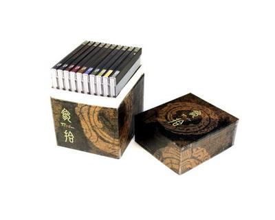 Taipei Chinese Orchestra 30th Anniversary CD Box Set